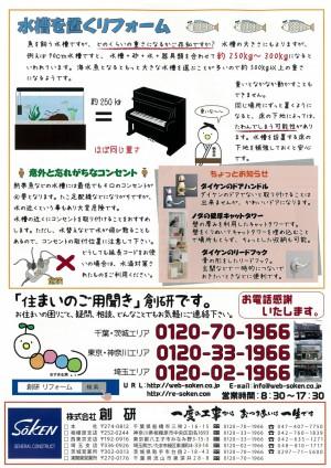 20151203154602-0001