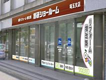 saitama_office_photo