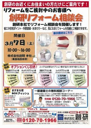 20150221111002-0001-s