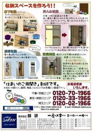 20151203132047-0001