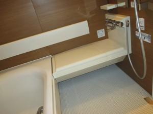 ユニバーサルデザイン 浴室
