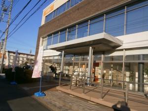 LIXIL船橋リフォーム相談会