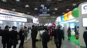 Japan IT Week春2016