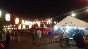 高根東町会夏祭り