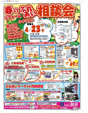0228-B表out